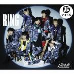 RING(グランクラス盤)(初回限定盤)(DVD付) 超特急 DVD付CD