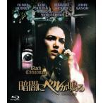 暗闇にベルが鳴る HDリマスター版 オリビア・ハッセー Blu-ray