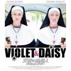 天使の処刑人 バイオレット&デイジー シーアシャ・ローナン/アレクシス・ブレデル Blu-ray