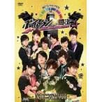 ボイメン☆騎士 VOL.1 汗と涙のチャレンジ!限界を超えろ!!「ボイメン・突破団」完全版 BOYS AND MEN DVD