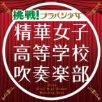 ĩ��!�֥�Х�(�������������)(DVD��) ���ڽ��ҹ����ع����ճ��� DVD��CD