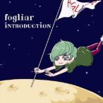 INTRODUCTION fogliar CD
