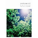 andymoriラストライブ2014.10.15 日本武道館 andymori DVD