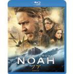 ノア 約束の舟 ラッセル・クロウ Blu-ray