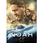 ノア 約束の舟 ラッセル・クロウ DVD