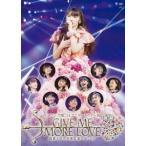 モーニング娘。'14 コンサートツアー2014秋 GIVE ME MORE LO.. / モーニング娘。'14 (DVD)