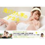 鬼灯さん家のアネキ ディレクターズ・カット 谷桃子 特典DVD付Blu-ray