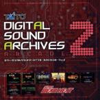 �����ȡ��ǥ����륵����ɥ��������� ��ARCADE�� Vol.2 ������ߥ塼���å� CD