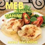 歌姫4-My Eggs Benedict- / 中森明菜 (CD)