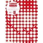 寄生獣 セイの格率 DVD-BOX II 寄生獣 DVD