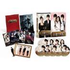 主君の太陽 DVD-BOX ソ・ジソブ DVD