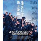 エクスペンダブルズ3 ワールドミッション シルベスター・スタローン Blu-ray
