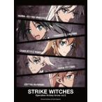 ショッピングストライクウィッチーズ ストライクウィッチーズ Operation Victory Arrow vol.2 エーゲ海の女神 ストライクウィッチーズ CD付DVD
