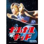 ナショナルキッド DVD-BOX デジタルリマスター版 ナショナルキッド CD付DVD