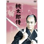 桃太郎侍 市川雷蔵 DVD
