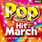 2015 �ݥåס��ҥåȡ��ޡ��� ��åȡ����åȡ�����������Τޤޤǡ�/�ˤ����� CD