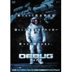 DEBUG/ディバグ ジェイソン・モモア DVD