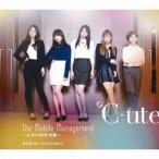 ショッピングmiddle The Middle Management 〜女性中間管理職〜/我武者LIFE/.. / ℃-ute (CD)