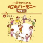 �������Τ���ο��Υϡ���ˡ� �٥���!��10��(7)嫤β� ��  (CD)