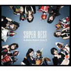 SUPER BEST 仮面ライダーGIRLS CD