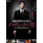 ハイヒールの男 チャ・スンウォン DVD