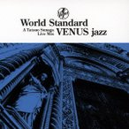World Standard VENUS Jazz A Tatsuo Sunaga Live Mix オムニバス CD