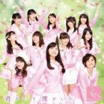 君がいて僕がいた/愛がーる(Type-A)(DVD付) / Rev.from DVL (CD)