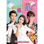 恋にオチて!俺×オレ <台湾オリジナル放送版> DVD-BOX 1 AARON(飛輪海) DVD