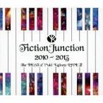 FictionJunction 2010-2013 The BEST of Yu.. / 梶浦由記 (CD)