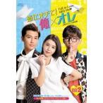 恋にオチて!俺×オレ <台湾オリジナル放送版> DVD-BOX 2 AARON(飛輪海) DVD