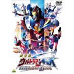 劇場版 ウルトラマンギンガS 決戦!ウルトラ10勇士!! ウルトラマン DVD