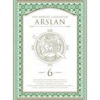 アルスラーン戦記 第6巻(初回限定生産版) アルスラーン戦記 CD付DVD