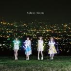 八月の夜(初回生産限定盤B) / Silent Siren (CD)