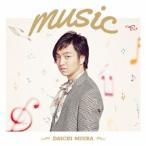 music(Music Video盤)(DVD付) / 三浦大知 (CD)