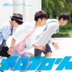 夢のカケラ メロフロート CD-Single