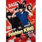 ファッションキング チュウォン DVD