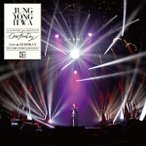 "JUNG YONG HWA 1st CONCERT in JAPAN ""One Fine Day"" Live at BUDOKAN(初回生産限定盤) ジョン・ヨンファ(from CNBLUE) CD"