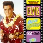ブルー・ハワイ エルヴィス・プレスリー CD