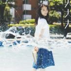 大丈夫 / wacci (CD)
