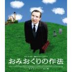 おみおくりの作法 エディ・マーサン Blu-ray