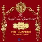 ベートーヴェン:交響曲第5番「運命」&第7番(SACDハイブリッド) / クレンペラー (CD)