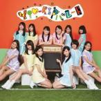 YOU-kIのパレード / X21 (CD)