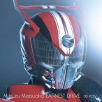 re-ray Mitsuru Matsuoka EARNEST DRIVE CD-Single