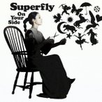 On Your Side(初回限定盤)(DVD付) / Superfly (CD)