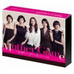 マザー・ゲーム 〜彼女たちの階級〜 DVD-BOX 木村文乃 DVD