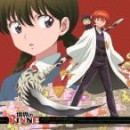 テレビアニメーション「境界のRINNE」オリジナルサウンドトラックアルバム / 境界のRINNE (CD)