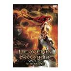 Heavenly Sword〜ヘブンリーソード〜The Movie DVD
