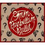 反逆のマーチ/ダークホース/誰も知らない/Mad Pierrot(初回限定盤)(DVD付) 9mm Parabellum Bullet DVD付CD