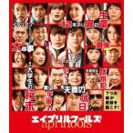 エイプリルフールズ 豪華版 戸田恵梨香 Blu-ray