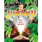 吹替洋画劇場 『ジュマンジ』 製作20周年 デラックス エディション(初回生産限定版) ロビン・ウィリアムズ Blu-ray
